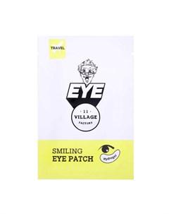 Патчи для глаз Smiling Eye Patch Village 11 factory