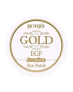 Патчи для глаз Premium Gold EGF Eye Patch Petitfee