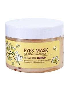 Патчи для век Golden Osmanthus Eye Mask Laikou