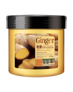Маска для волос Charming Hair Ginger Hair Mask Bioaqua