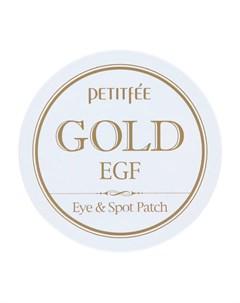 Патчи для глаз Gold EGF Eye Spot Patch Petitfee