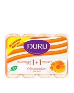 Крем мыло для рук Gourmet 1 1 Календула Duru