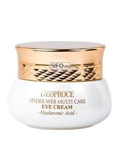 Крем для век Spider Web Multi Care Eye Cream Deoproce