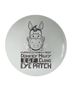 Патчи для глаз Donkey Piggy Donkey Milky EGF Cling Eye Patch Elizavecca
