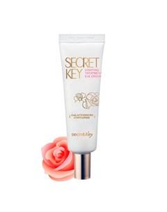 Крем для глаз Starting Treatment Eye Cream Rose Edition Secret key