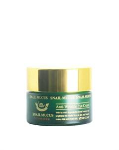 Крем для век Snail Mucus Anti Wrinkle Eye Cream 3w clinic