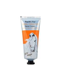 Крем для рук Visible Difference Hand Cream Jeju Mayu Farmstay