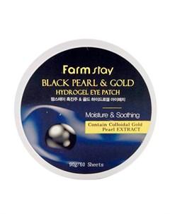 Патчи для глаз Black Pearl Gold Hydrogel Eye Patch Farmstay