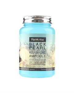 Сыворотка для лица Black Pearl All In One Ampoule Farmstay