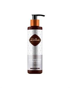 Кондиционер для волос Ritual of Glow Sleek Shine Conditioner Zeitun