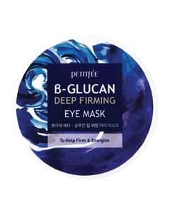 Патчи для глаз B Glucan Deep Firming Eye Mask Petitfee