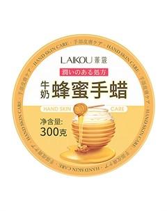 Маска для рук Hand Skin Care Honey Pack Laikou