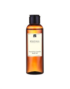 Масло для тела Nourishing Camellia Body Oil Biothal