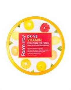 Патчи для век DR V8 Vitamin Hydrogel Eye Patch Farmstay