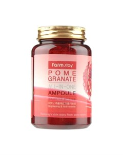Сыворотка для лица Pomegranate All In One Ampoule Farmstay