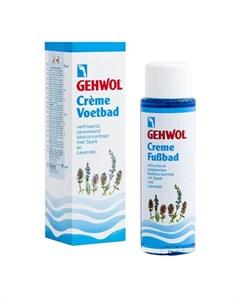 creme fusbad крем ванна для уставших ног лаванда 150 мл Gehwol
