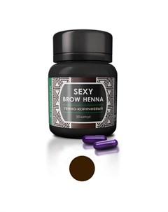 Innovator cosmetics sexy brow henna набор 30 капсул темно коричневая хна