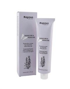 защитный крем для уставших ног с маслом шалфея 150мл Kapous