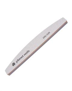 Planeta nails пилка для ногтей полукруглая зебра шлифовщик 150 220 Planet nails