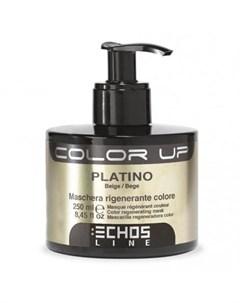 Color up тонирующая маска platino 250мл платино бежевый Echosline