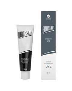 Innovator cosmetics bronsun краска для бровей и ресниц 2 графит 15 мл