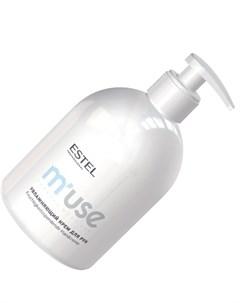 Estel m use увлажняющий крем для рук 475мл Estel professional
