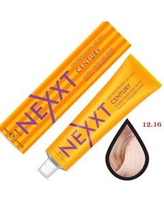 крем краска 12 16 блондин пепельно фиолетовый 100мл Nexxt