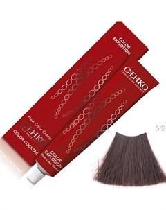 C ehko крем краска для волос 5 2 пепельный шатен 60мл Cehko