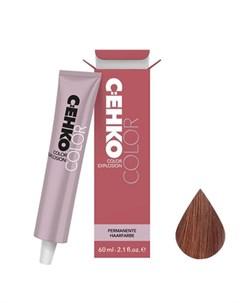 C ehko крем краска для волос 7 75 светло ореховый 60мл Cehko