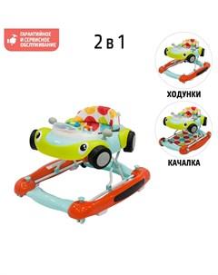 Детские ходунки Nuovita Corsa цвета в ассорт Happy baby