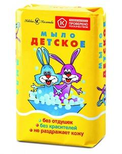 Детское мыло Невская косметика 90гр