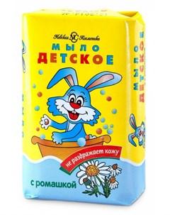 Детское мыло Невская косметика с экстрактом ромашки 90гр