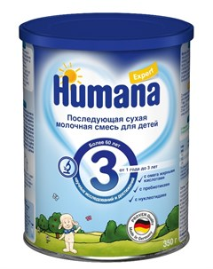Последующая сухая молочная смесь Expert 3 350гр Humana