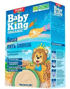 Каша 5 злаков Organic 200гр Baby king