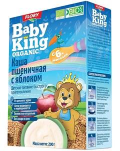Каша пшеничная Organic с яблоком 200гр Baby king