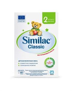 Детская молочная смесь Classic 2 600гр Similac