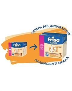 Сухая адаптированная начальная молочная смесь Gold 3 LockNutri 1200гр Friso