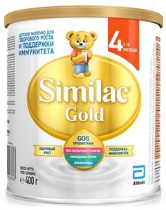 Сухая молочная смесь Gold 4 400гр Similac
