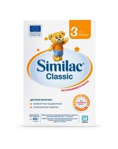 Сухая молочная смесь Classic 3 600гр Similac