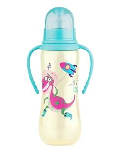 Бутылочка для кормления с силиконовой соской 250мл Lubby