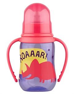 Бутылочка для кормления с силиконовой соской 125мл Lubby