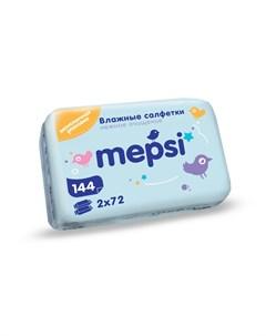 Детские влажные салфетки 144 шт Mepsi