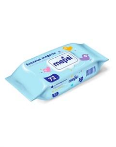 Детские влажные салфетки 72шт Mepsi