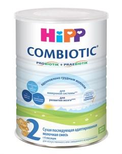 Сухая адаптированная последующая молочная смесь Hipp Combiotic 2 800гр