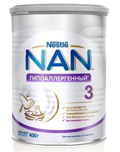 Optipro Гипоаллергенный 3 Детское гипоаллергенное молочко для детей с 12 месяцев 400гр Nan