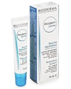 Бальзам для губ Atoderm 15мл Bioderma