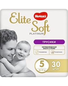 Трусики подгузники Elite Soft Platinum 5 12 17кг 30шт Huggies