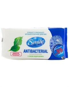 Влажные салфетки антибактериальные с подорожником 60шт Smile