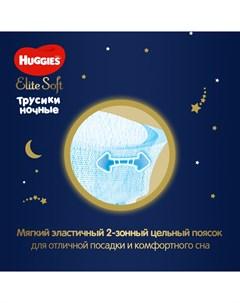 Ночные трусики подгузники Elite Soft 3 6 11кг 23шт Huggies