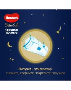 Ночные трусики подгузники Elite Soft 5 12 17кг 17шт Huggies